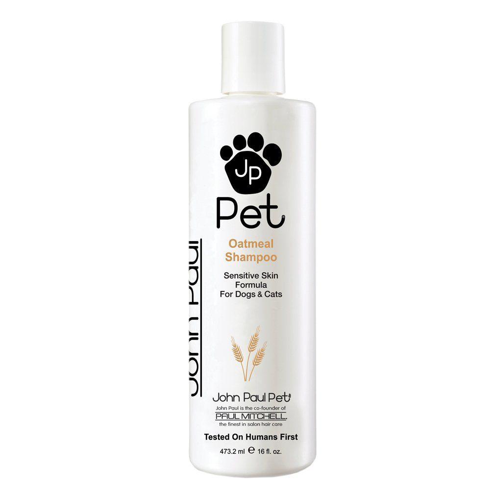 french vanilla dog shampoo