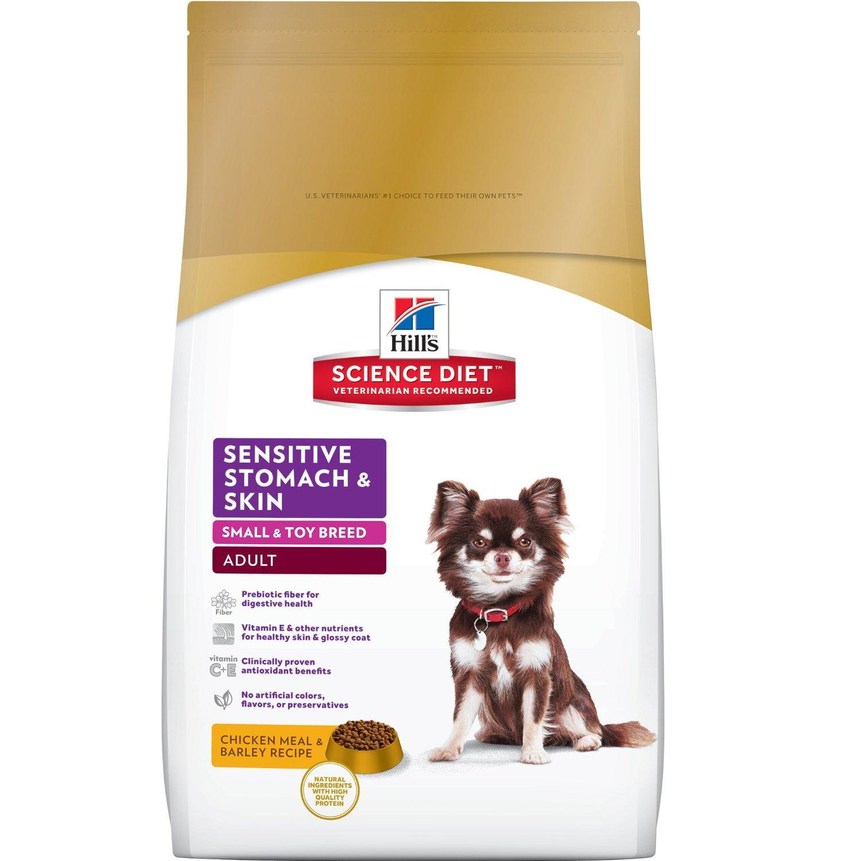 Science Diet Hypoallergenic Dog Food